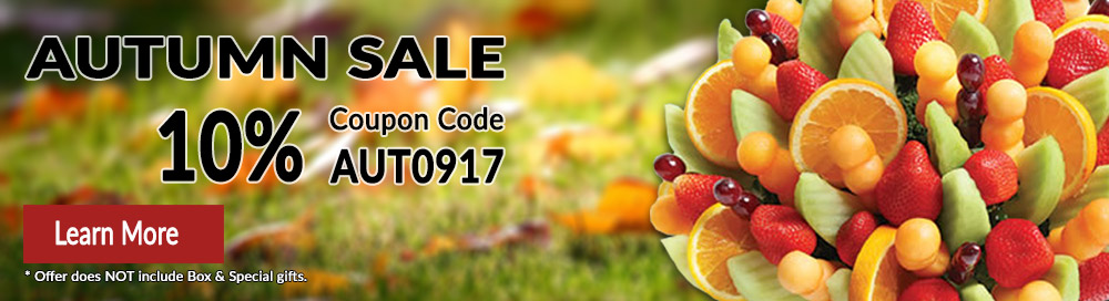 Autumn Gift Coupon